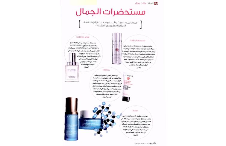 Ara Magazine